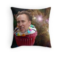 Nebulous Cage Throw Pillow