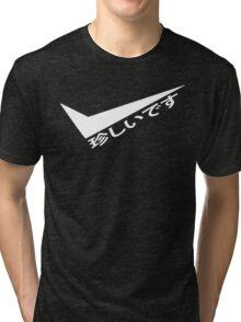 rare nik? designer Tri-blend T-Shirt