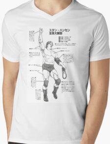 Stan Hansen - Anatomy of the Lariat Mens V-Neck T-Shirt
