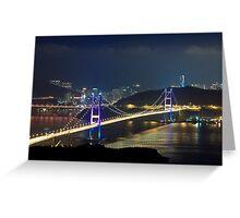 Hong Kong modern flyover bridges at night Greeting Card