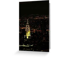 Chrysler Building (New York City, USA) Greeting Card
