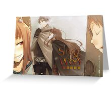 Ookami to Koushinryou - Spice and Wolf - Kraft Lawrence and Holo Greeting Card