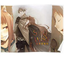 Ookami to Koushinryou - Spice and Wolf - Kraft Lawrence and Holo Poster