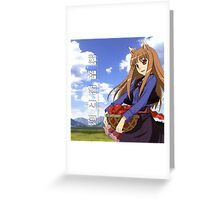 Ookami to Koushinryou - Spice and Wolf - Holo - Cleaned DVD 4 Greeting Card