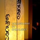 FLOOR LAMP by kamaljeet kaur
