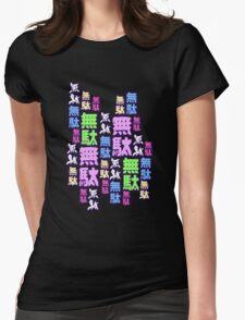 Muda Muda Muda! [Neon Ver.] Womens Fitted T-Shirt