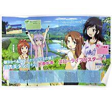 Non Non Biyori - Hotaru / Renge / Natsumi / Komari - Poster Poster
