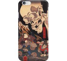 Old Japanese Art / Painting - Ukiyo-e - Skeleton - Demon iPhone Case/Skin