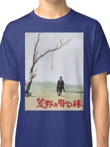 A Fistful of Dollars - Japanese Poster - Clint Eastwood Classic T-Shirt
