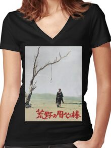 A Fistful of Dollars - Japanese Poster - Clint Eastwood Women's Fitted V-Neck T-Shirt