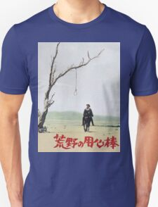 A Fistful of Dollars - Japanese Poster - Clint Eastwood Unisex T-Shirt