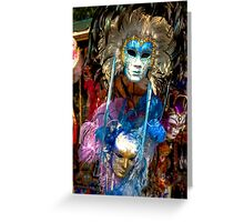 Carnival Masks Greeting Card