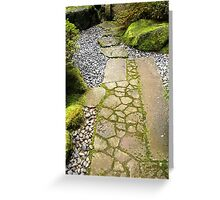 Japanese Gardens Portland, OR. Greeting Card