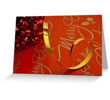 Gift Wrapped Greeting Card