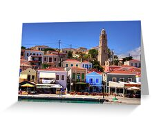 Harbour Front and Roloi Greeting Card