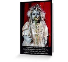 NURSERY CRYMES Sickinda Greeting Card