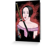 Female Ninja Greeting Card