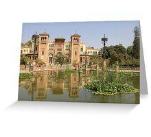Plaza de América, Seville, Spain * Greeting Card