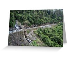 Waterfall Way Greeting Card