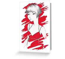 Asian Girl Greeting Card