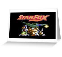 Starfox 8 bit Greeting Card