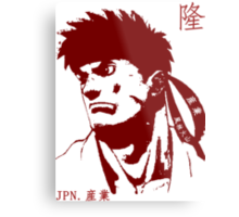 Ryu 隆 - The Spiritual Warrior Metal Print