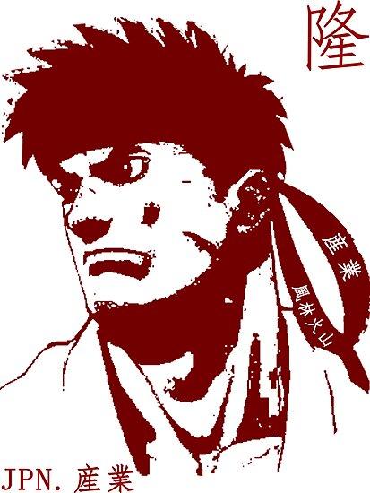 Ryu 隆 - The Spiritual Warrior by JPN1IND