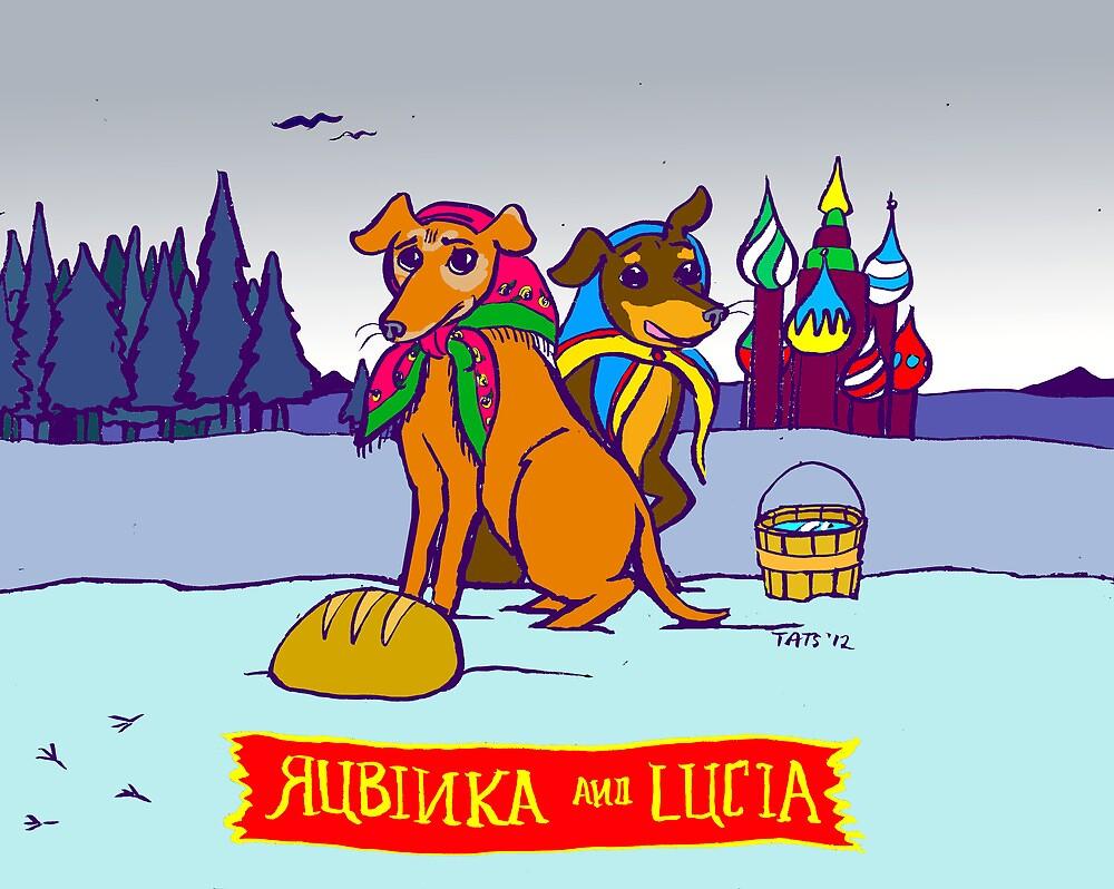 Rubinka and Lucia by Tatiana  Gill