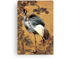 Pine ,Plum and Crane  Canvas Print