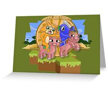Mister Stampy Cat and Ballistic Squid riding piggies Greeting Card