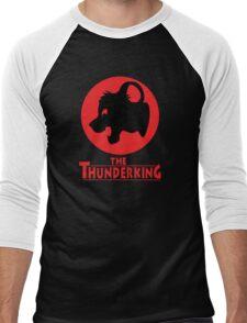 Lion-Ahhh (Dark Version) T-Shirt