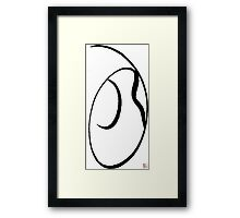"Japanese Kanji for ""Moon"" Framed Print"