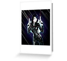Underworld Greeting Card