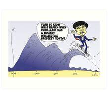 iPad surfer Hu Jintao political cartoon Art Print