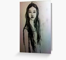She's Gazing at You Greeting Card