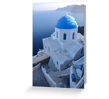 View over Oia Greeting Card