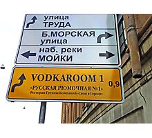 Direction Sign (Saint Petersburg) Photographic Print