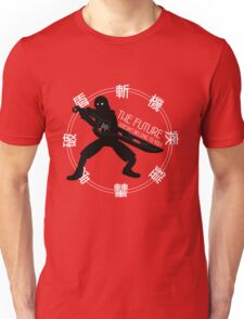 The Future Doesn't Belong To You- Xenoblade Chronicles Unisex T-Shirt