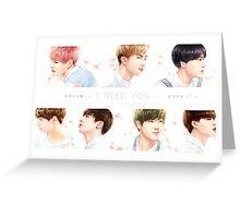I NEED U - 화양연화 pt.1 Greeting Card