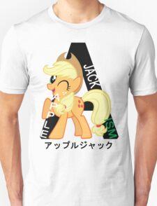 AppleJackism: MLP: FiM T-Shirt