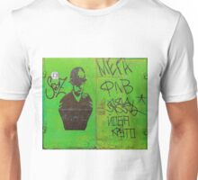 Vandalised Green Garage Door with Mr Plod Unisex T-Shirt