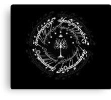 The white tree of gondor Canvas Print