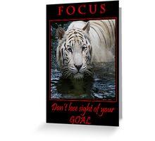 Focus inspirational poster Greeting Card