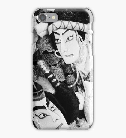 iPhone Case - Samurai Battle iPhone Case/Skin
