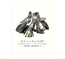 Pokemon Z Art Print
