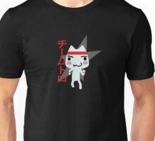 Team Toro (Japanese Ver.) Unisex T-Shirt