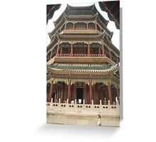 Tower of Buddhist Incense (Beijing) Greeting Card