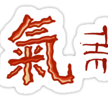Aikido - The Way Of Bacon Sticker