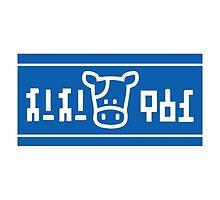 Lon Lon Milk by aylasplee