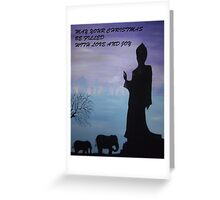 POWER AND PEACE AT CHRISTMAS Greeting Card